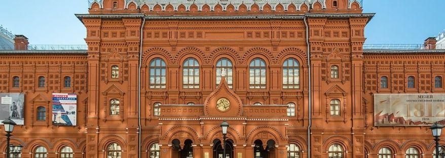 Музей Отечественной войны 1812 г.