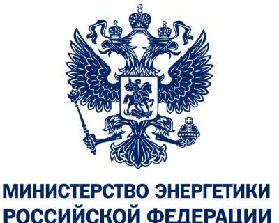 ООО «СН-Строй» приступили к разработке проектной документации по договору с ФГБУ «РЭА» Министерства энергетики РФ.