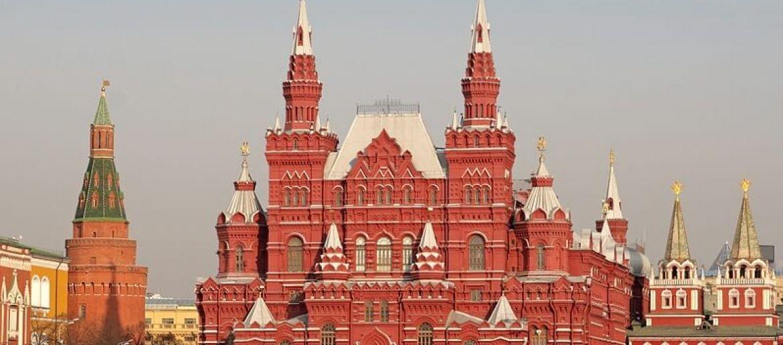 Техническое обследование здания Государственного исторического музея