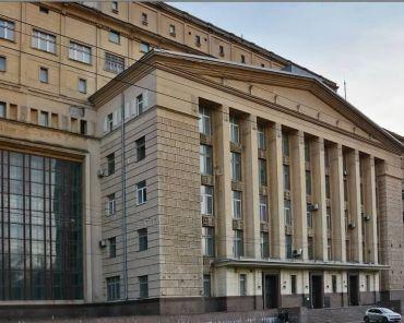 Министерство энергетики РФ